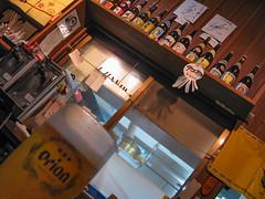 Tavern in Taketomijima
